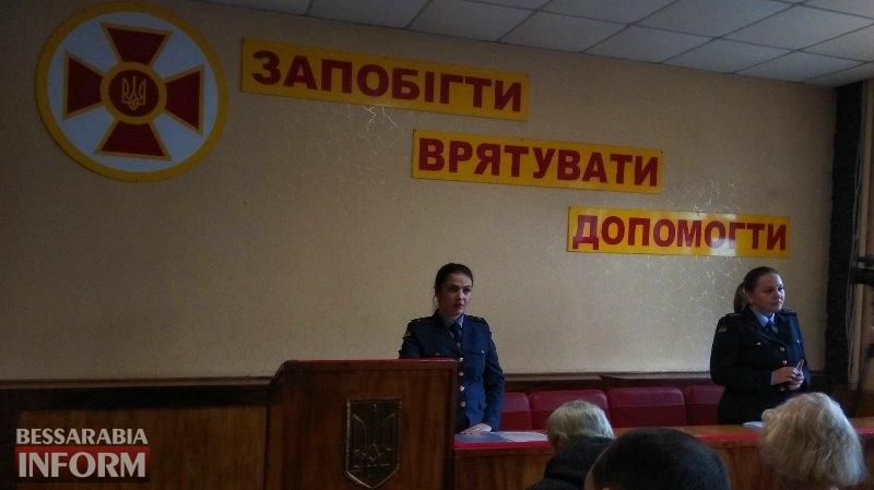 ТОП-10 проблем с пожарной безопасностью в образовательных учреждениях Измаила