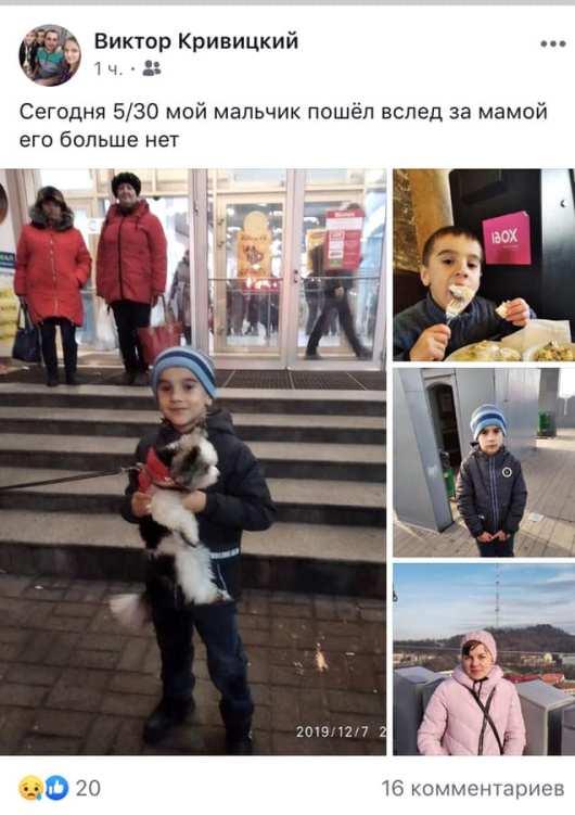 """""""Ушел вслед за мамой"""": самый младший ребенок из пострадавших в ДТП в Белгород-Днестровском районе, умер в больнице"""