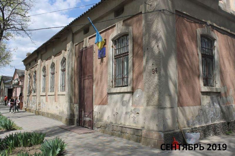 Первоначальный архитектурный стиль удалось сохранить - как выглядит старинное здание ЗАГСа в Арцизе после реконструкции