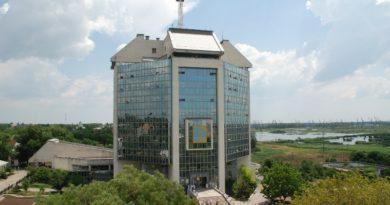 Госаудитслужба обвинила «УДП» в препятствовании проведению финансового аудита. В компании это опровергают