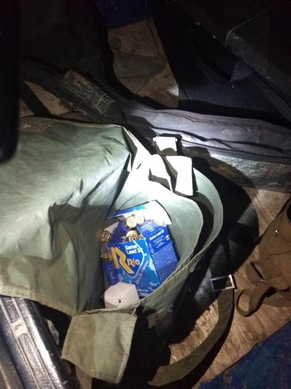 В Ренийском районе пограничники задержали троих местных жителей, которые неправильно охотились