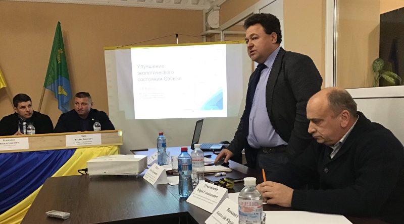 В Татарбунарском районе чиновники, ученные и местные жители обсуждали спасение озера Сасык
