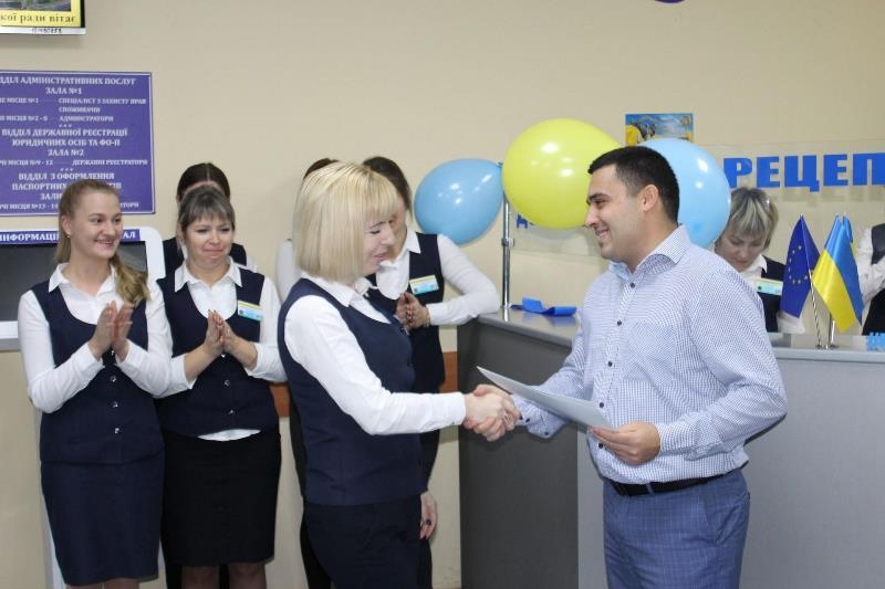 В Аккермане открылся модернизированный Центр предоставления административных услуг
