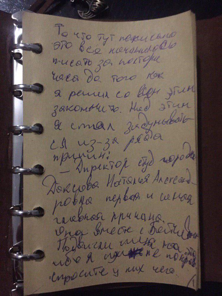 Пятно на репутации ИГГУ: повесившийся в Измаиле студент обвинил в своей смерти директора студгородка