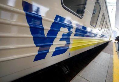 В Украине планируют возобновить железнодорожные перевозки с 1 июня