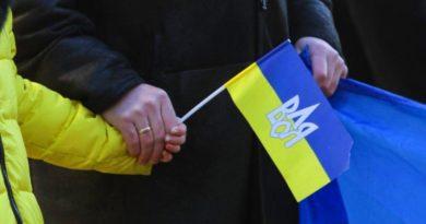 Украина отмечает День Соборности — история праздника