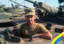 На Востоке Украины погиб 41-летний уроженец Килии