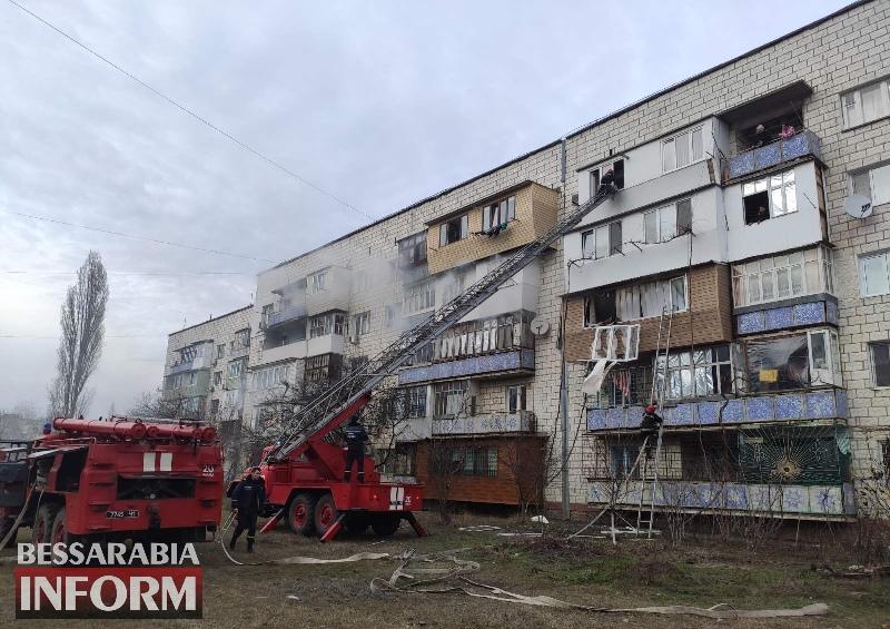 В Измаиле на Энгельса в многоэтажном доме прогремел взрыв