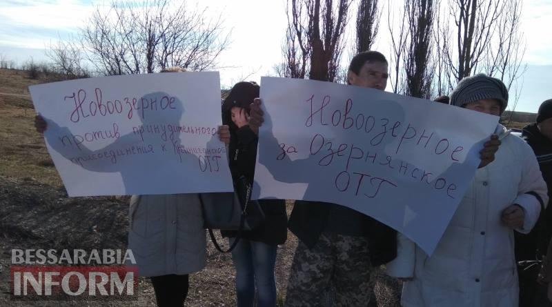 Трасса Одесса-Рени перекрыта - жители Измаильского района протестуют против насильственного объединения в Придунайскую ОТГ