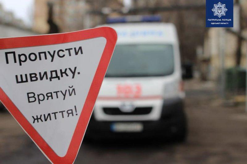 Патрульные Измаила проверяют, как водители уступают дорогу спецтранспорту