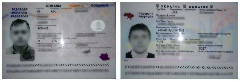 """В пункте пропуска """"Рени"""" украинец пытался пересечь границу по паспорту гражданина Румынии"""