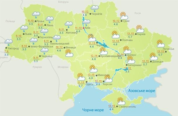 8 Марта с дождем: синоптики рассказали о погоде на праздничные выходные