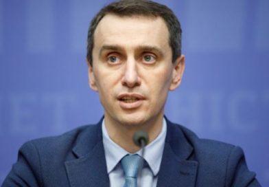 В Италию отправились 20 украинских врачей для помощи в борьбе с коронавирусом