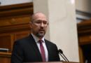 Украина может вернуться к жесткому локдауну: Шмыгаль заявил о начале третьей волны пандемии COVID-19
