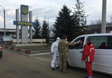 Украинцам могут запретить выезд за границу во время карантина