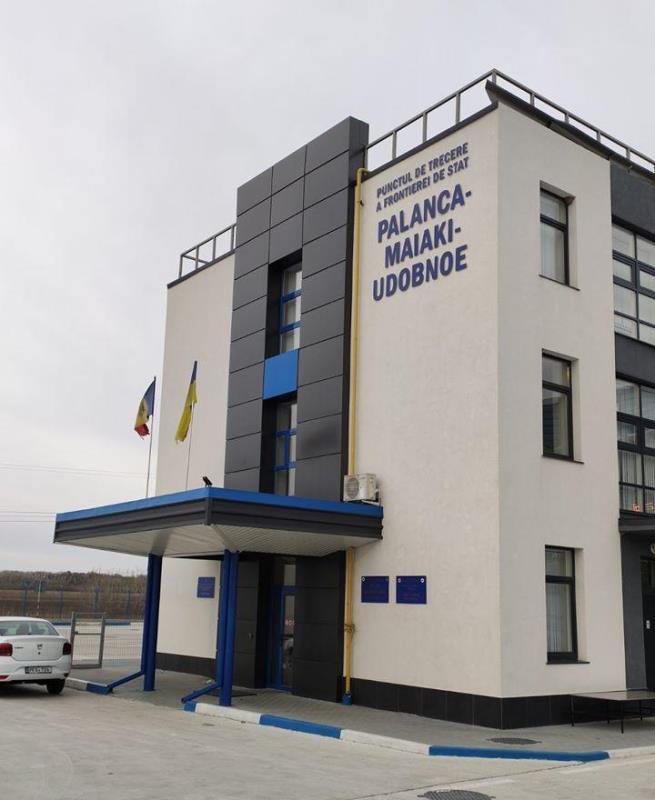 В Украину из Молдовы вернулись 23 человека: все они прошли на границе температурный контроль