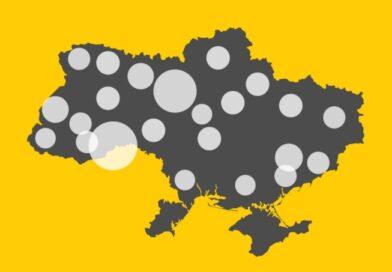 Хроники коронавируса в Украине: больных COVID-19 стало больше на 26 человек
