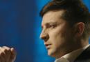 Зеленский ввел санкции против российских банков