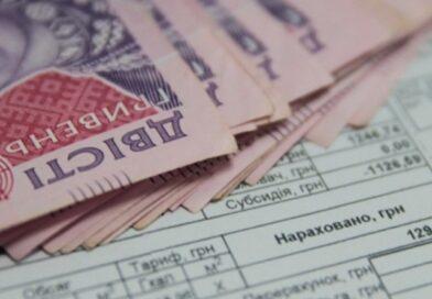 Для украинцев готовят новую платежку за электроэнергию