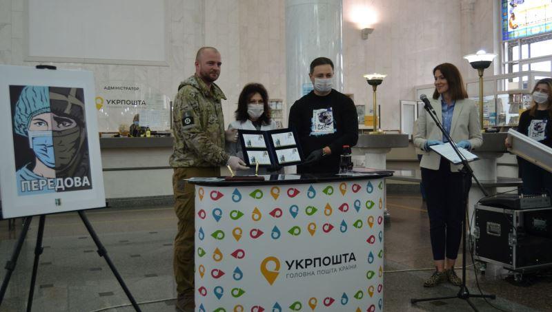 «Передовая»: Укрпочта представила одну из первых в мире марок, посвященных борьбе с коронавирусом
