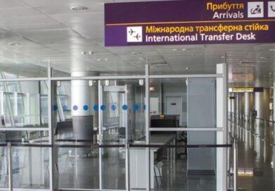 Важно: для моряков запускают рейсы через Борисполь и Львов