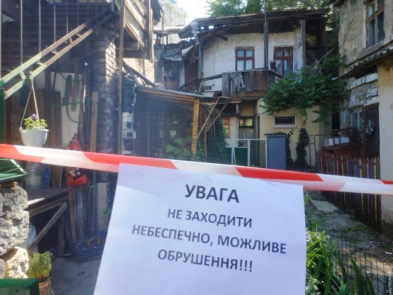 Очередное обрушение жилого дома в Одессе — здание собирались сносить ещё 17 лет назад