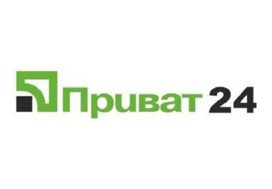 В Приват24 глобальный сбой. Пользователи не могут войти в приложение
