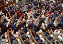 В Верховной Раде раскритиковали проект бюджета-2021: что говорят нардепы