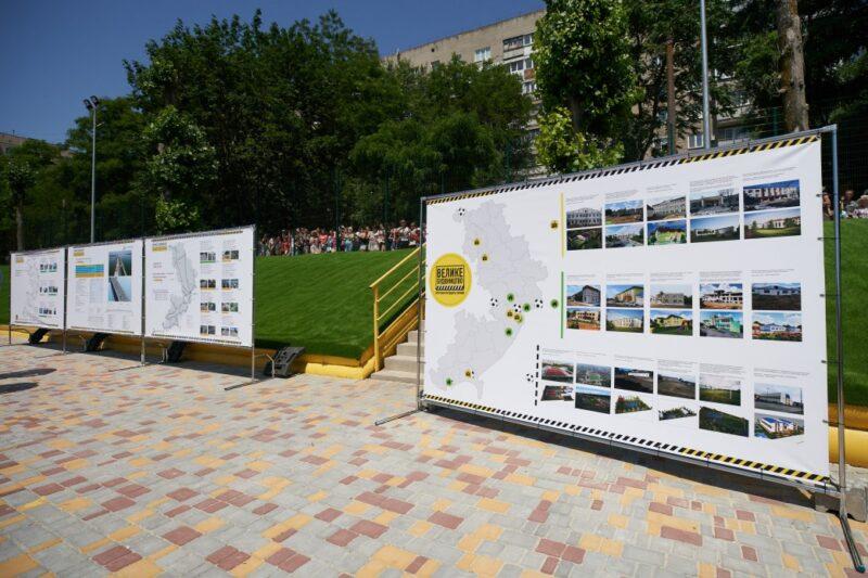 Визит Зеленского в Одесскую область: Президент принял участие в открытии стадиона в Южном и ознакомился с проектами дорожного строительства