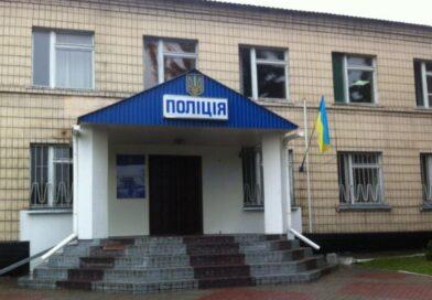 Изнасилование и пытки в Кагарлицком отделении полиции: у ГБР появились новые подозреваемые