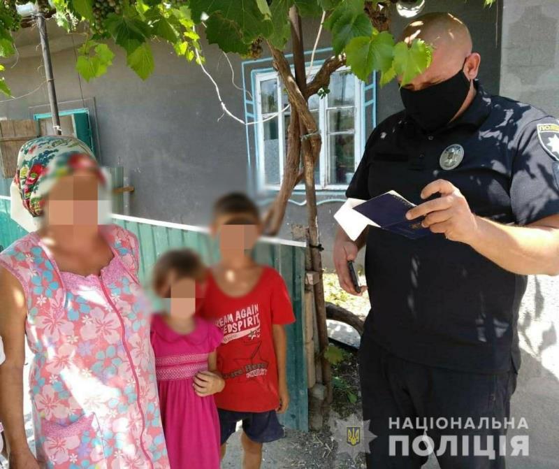 Белгород-Днестровский р-н: ювеналы проверили кризисные семьи и составили два протокола на нерадивых родителей