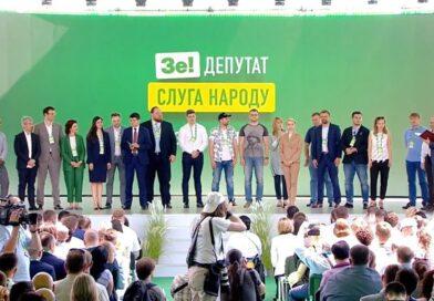 Рейтинг партии «Слуга народа» упал ниже 30%, а президентом не довольны 52% граждан — опрос