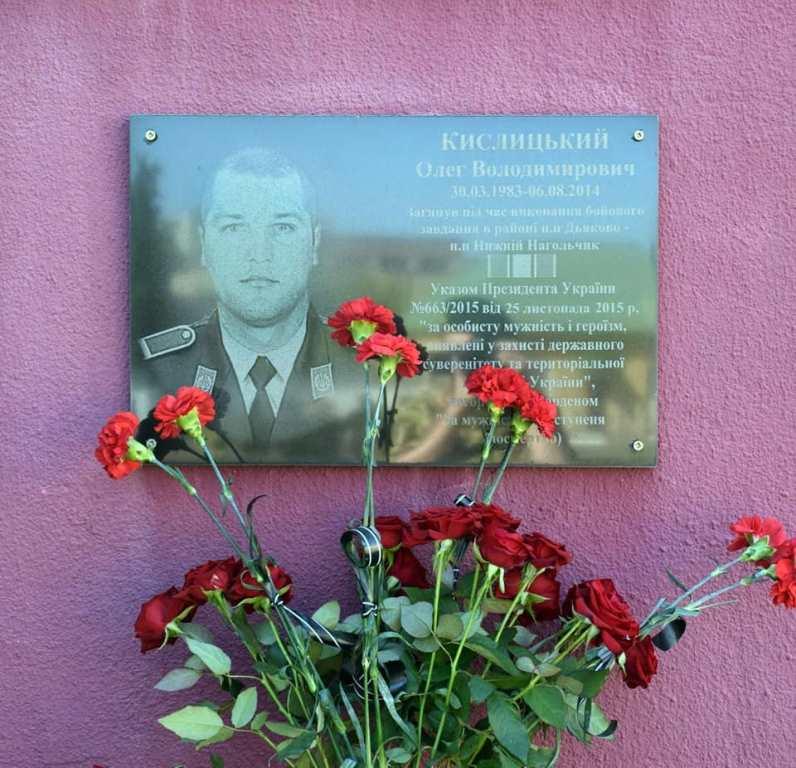 """Белгород-Днестровские пограничники почтили память погибшего в """"Должанском котле"""" побратима"""