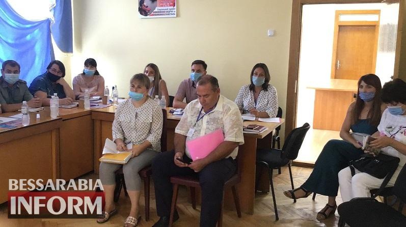 Проблема, о которой нельзя молчать: в Белгород-Днестровской райгосадминистрации обсудили тему борьбы с домашним насилием