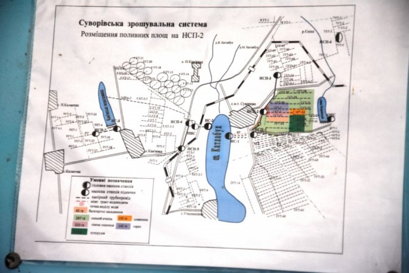 В Измаильском районе завершилось принудительное наполнение озера Катлабух - в планах такое же спасение озера Китай