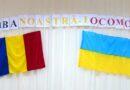 Сохранить язык: сразу несколько школ Бессарабии отказываются от навязанного «молдавского» языка обучения и решили перейти на румынский