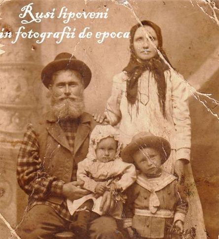 Внучка староверов, живущая в Измаиле, рассказала всю правду о липованях Придунавья