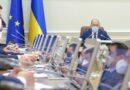 Кабмин Украины вернул высокие зарплаты топ-менеджерам госпредприятий