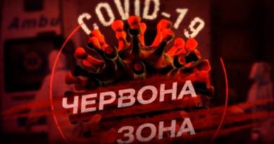 Одесская область с понедельника переходит в красную зону карантина