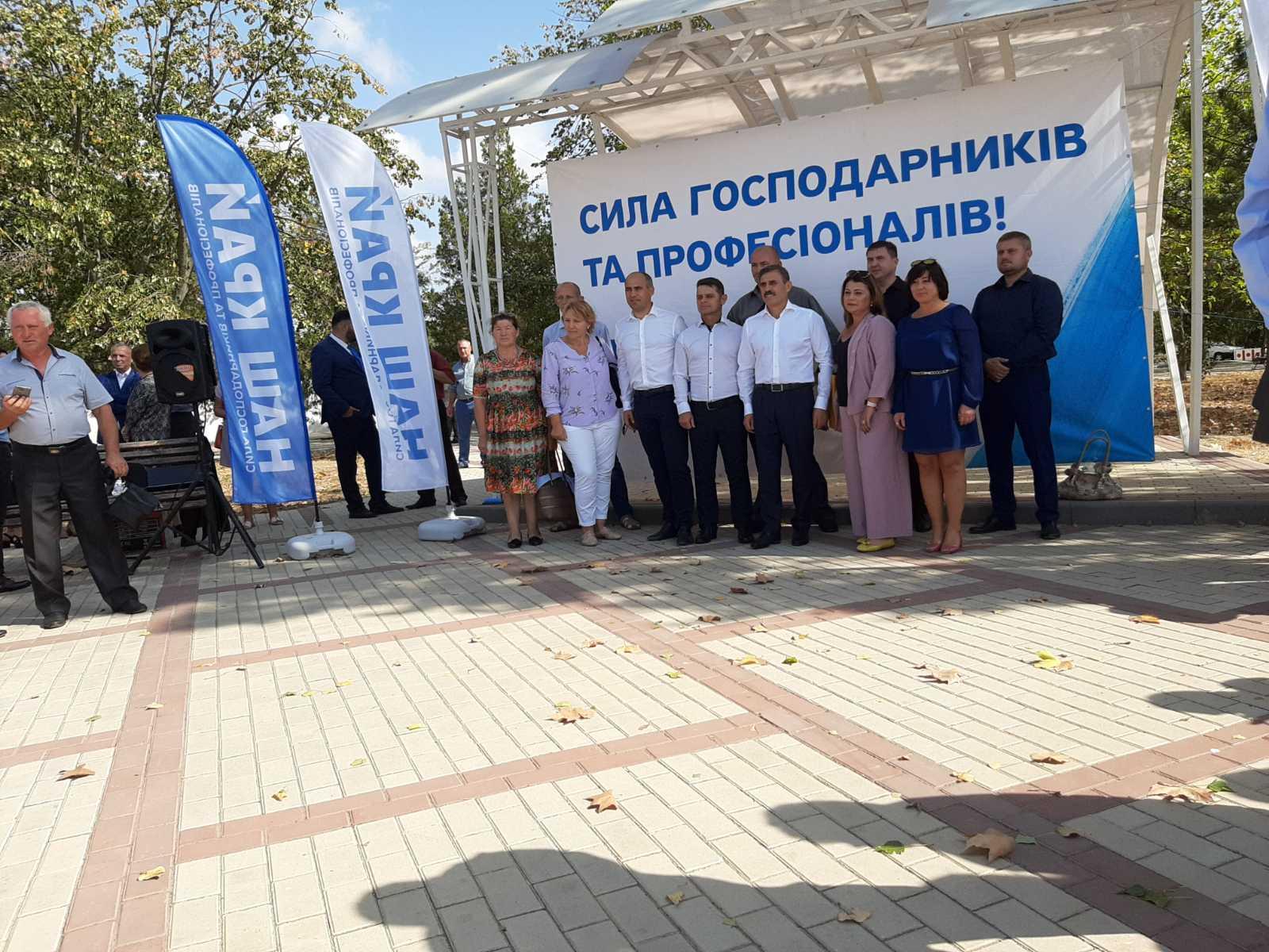 «Не нужно нервничать» - в Измаиле презентовали кандидатов от партии «НАШ КРАЙ»