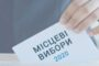 В Каролино-Бугазе отказали в регистрации кандидату на главу ОТГ от «Слуги народа» и всем спискам «Батькивщины» и «За майбутне»