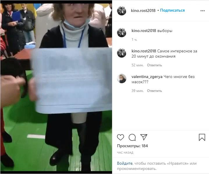 """В Болграде члена комиссии от """"Слуги народа"""" уличили в краже бюллетеней"""