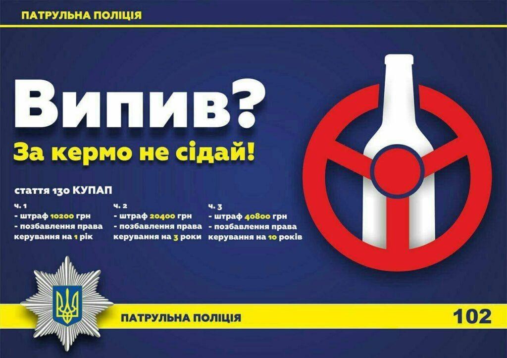 """""""Еле стоял на ногах"""": в Измаиле водитель Volvo установил новый алкогольный антирекорд"""