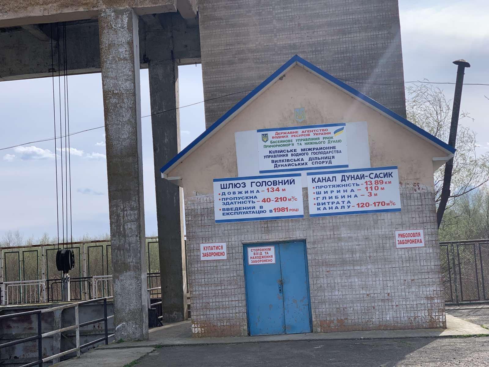 Килийская ОТГ: почему запрещены рыбалка на канале Дунай-Сасык и проезд по прилегающей дамбе