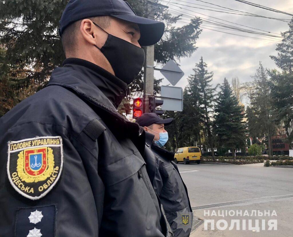 Игнорирующих карантин жителей Одесской области штрафуют и призывают к ответственности