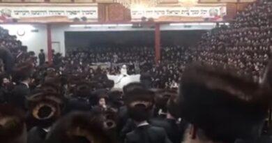 В Нью-Йорке хасиды устроили тайную свадьбу на 7 тысяч человек