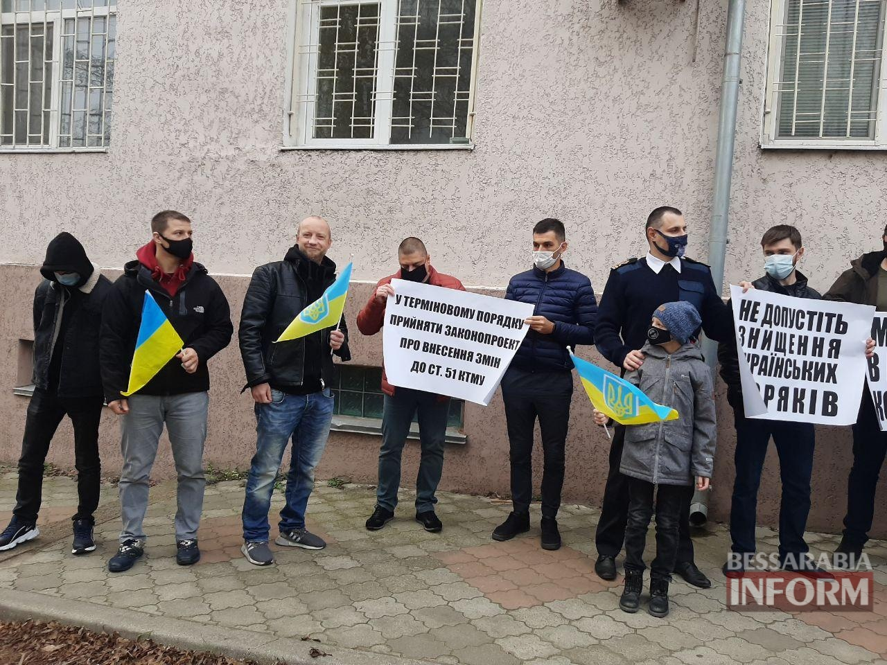 Моряки Измаила протестуют: огромные взятки убивают профессию