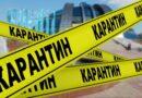 В правительстве Украины считают: «карантин выходного дня» снизил статистику COVID-19, но продлевать его не намерены