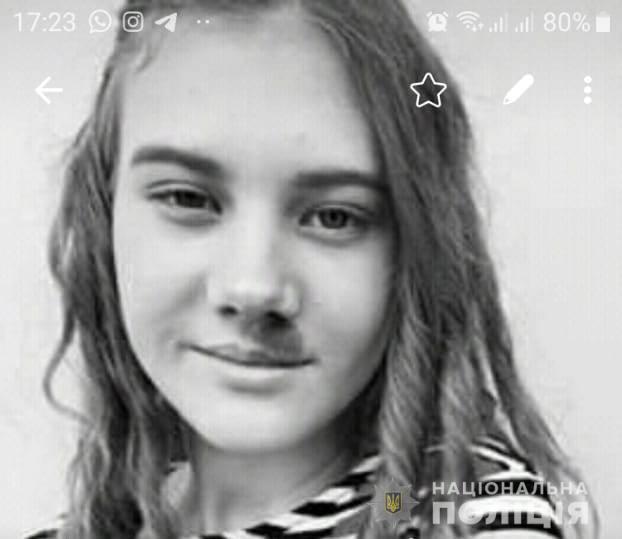 В Измаиле разыскивают 15-летнюю девушку, которая ушла после первого урока в школе и пропала