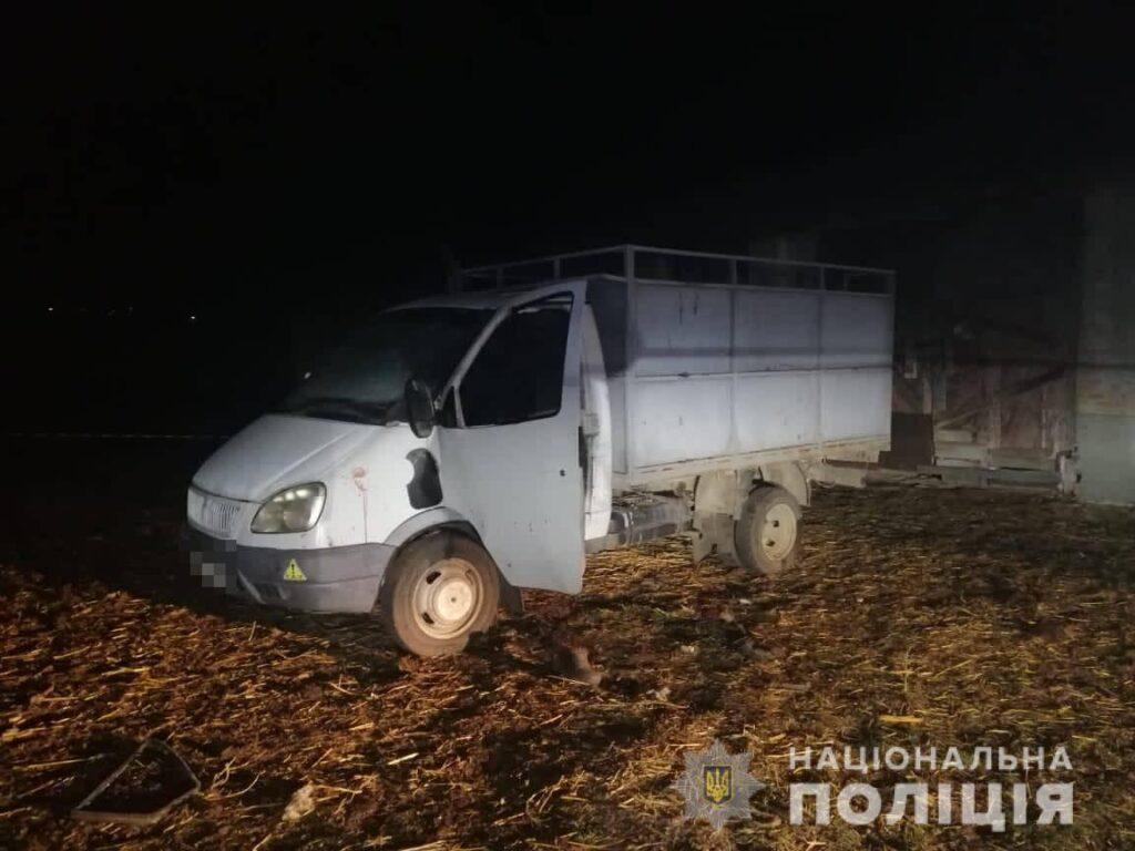 Выяснилось, что стало причиной подрыва 17-летнего пастуха в Сарате